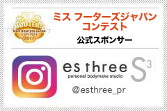 esthree_instagram